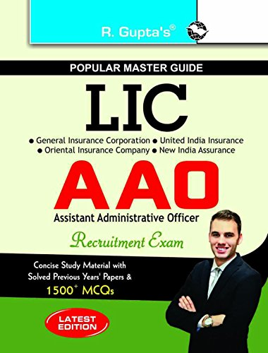 LIC AAO Exam Guide (Popular Master Guide)