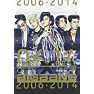 THE BEST OF BIGBANG 2006-2014 (CD3���g+DVD2���g)