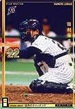 オーナーズリーグマスターズ【OLM02 059】SM 田村藤夫《日本ハム・ファイターズ》STAR MASTER