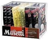 Musetti(ムセッティー) アソート カフェポッド 9個入 (ロッサ・クレミッシモ・エボリューション 各3個入)