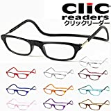 クリックリーダー 老眼鏡(レッド,薄型非球面レンズ+2.50)