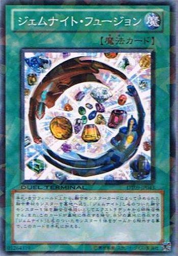 遊戯王シングルカード ジェムナイト・フュージョン ノーマル dt09-jp043