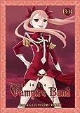 Nozomu Tamaki Dance in the Vampire Bund Omnibus 5