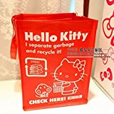 Cjb Lovely Sanrio Hello Kitty Multipurposes Hamper Laundry Bag Red (Us Seller)