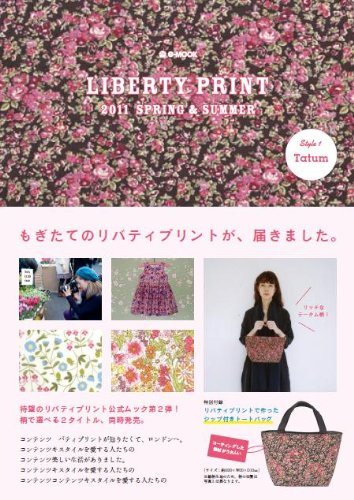 LIBERTY PRINT 2011 spring & summer style1 Tatum (e-MOOK)