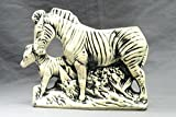 McCoy Pottery 1956-57 Zebra Planter