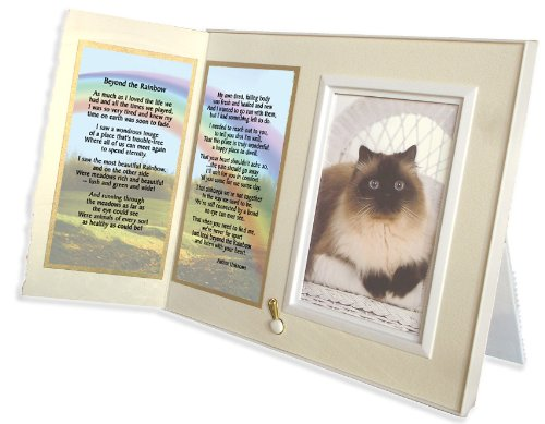 Beyond the Rainbow Poem Pet Memorial Keepsake Picture Frame and Pet Loss Sympathy Gift, Warm White with Foil Accent