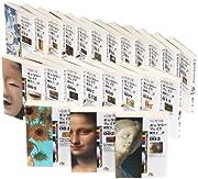 ギャラリーフェイク 全23巻セット (小学館文庫)