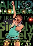 "長谷川明子 1st Live""Simply Lovely""DVD"
