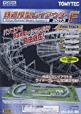 TOMIX 6923 鉄道模型レイアウターF2013