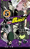 RUN day BURST(5)(ガンガンコミックス)