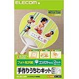 ELECOM 手作りうちわキット コンパクトサイズ ホワイト EJP-UWMWH