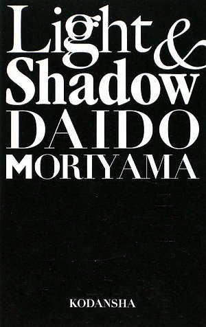 Light & Shadow 光と影 新装版