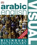 Arabic-English Visual Bilingual Dictionary (DK Bilingual Dictionaries)