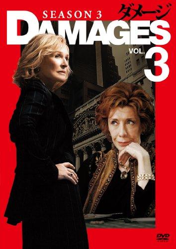 ダメージ シーズン3 Vol.3(1枚組) [DVD]