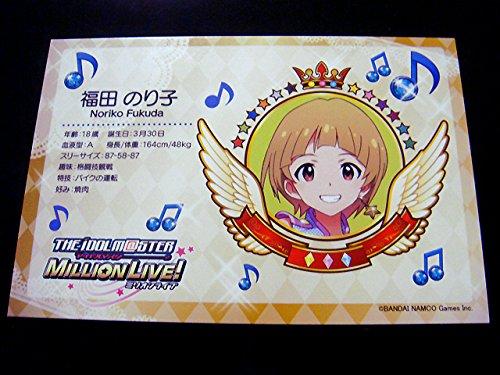 アイドルマスター オフィシャルショップ限定 オリジナルポストカード ミリオンライブ 福田のり子