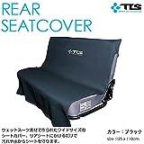 【TOOLS ツールス】 リア シートカバー / 防水シート ウェットスーツ素材 後部座席用カーシート