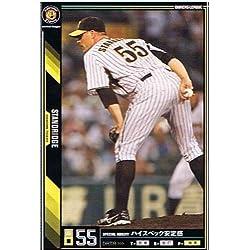 【プロ野球オーナーズリーグ】スタンリッジ 阪神タイガーズ ノーマル 《OWNERS LEAGUE 2011 01》ol05-123