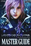 LIGHTNING RETURNS FINAL FANTASY 13 PS3/Xbox360���Ή��� MASTER GUIDE �X�N�E�F�A�E�G�j�b�N�X���S�ďC (V�W�����v�u�b�N�X)