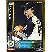BBH1 黒カード 入来祐作(日ハム)