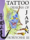 Tattoo Designs Of Japan Hardcover October 22, 2007