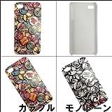 【2012年新作】サマンサキングズ iphone4 iphone4s ケース カバー アイフォン4s スパイダーマン (カラフル)