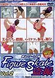 ROCK ON/フィギュアスケート 潜入スケート会場 盗撮 Vol.2 [DVD]