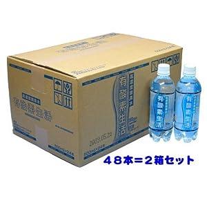 高濃度酸素水(30倍)「有酸素生活」500ml×48本