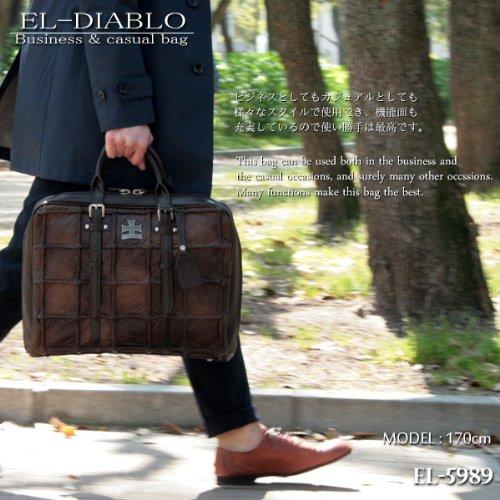 EL-DIABLO エルディアブロ ビジネスバッグ メンズ ヴィンテージ パッチワーク VIENTOシリーズ ブラウン 【EL-5989】 [ウェア&シューズ]
