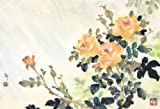 Seize the Day! Asian Sumi-e Flower Painting of Roses, Giclée Print, Various Sizes