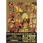 勇者王ガオガイガー FINAL GRAND GLORIOUS GATHERING DVD BOX