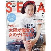 SEDA 表紙画像