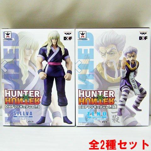 HUNTER×HUNTER DXFフィギュアvol.3 全2種セット シルバ=ゾルディック & ゼノ=ゾルディック