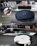 アテックス お掃除ロボット 多機能UV殺菌モップ自動充電式 自動掃除機クリーンスターDX (ホワイト)