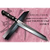 Sakai Takayuki Japanese Knife Grand Chef Kiritsuke Yanagiba Sashimi Hien 10047 300mm