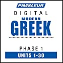Greek (Modern) Phase 1, Units 1-30: Learn to Speak and Understand Modern Greek with Pimsleur Language Programs Speech by  Pimsleur Narrated by  Pimsleur