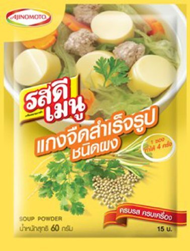 ajinomoto-rosdee-menu-soup-powder-60-g-x-by-rosdee-menu