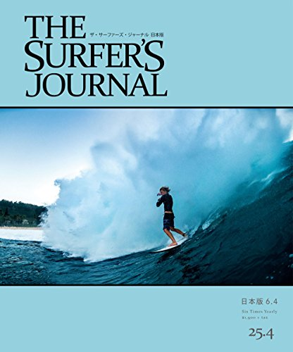 THE SURFER'S JOURNAL 2016年10月発売号 大きい表紙画像