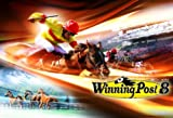 Winning Post 8 20��N�L�O�v���~�A��BOX