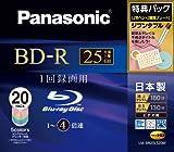 パナソニック 録画用4倍速 ブルーレイディスク 片面1層 25GB (追記型) 20枚パック LM-BR25LS20M