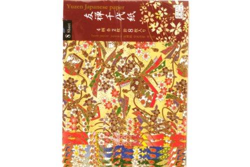 yuzen chiyogami origami 8 sheetpack pack of 1 food