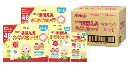 [Amazon.co.jp limited edition] Meiji smile, easy cube special packs with free gifts