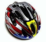 超軽量 子供 自転車 ヘルメット 200g 自転車 (シルバー)