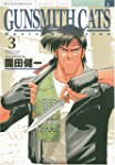 Gunsmith Cats Revised Edition 3