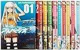 蒼き鋼のアルペジオ コミック 1-10巻セット (ヤングキングコミックス)