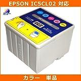 エプソン(EPSON)対応 IC5CL02 互換インクカートリッジ カラー【単品】JISSO-MARTオリジナル互換インク