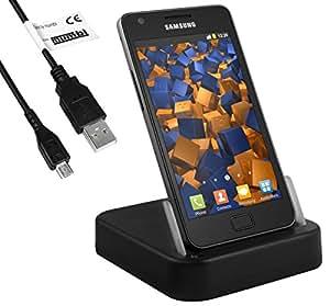 mumbi USB Dock Samsung Galaxy S4 / S3 / S2 Dockingstation Ladestation mit Datenkabel