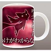 魔法少女まどか☆マギカ セリフマグカップ キュゥべえ