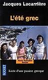 L'Eté grec par Lacarrière