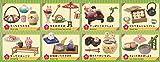カナヘイ おいしくてえらいこっちゃ!ピスケとうさぎの甘味処 BOX商品 1BOX = 8個入り、全8種類